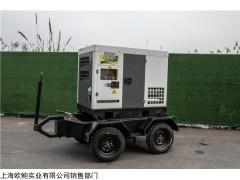 TO25000ETX 25kw柴油發電機各種款式