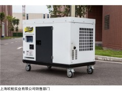 TO35000ETX 消防車用35kw靜音柴油發電機