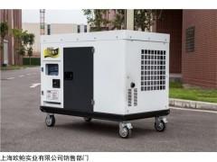 TO38000ETX 別墅備用40kw靜音柴油發電機