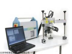 xstress3000 北京华欧销售XSTRESS3000应力分析仪