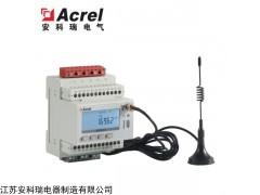 ADW300 工业能耗在线监测系统导轨式三相电能表