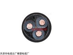 YJLV228.7/15KV3*300高压铝电缆