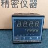 XSW-DT2B1A1V0 XSW-DT2B1A1V1控制器