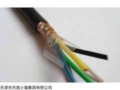 RVVZ通信电源电缆1*70煤矿用阻燃电缆