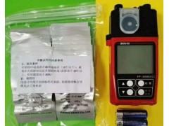 FP-30MK2(C) 甲醛检测仪试剂包/片