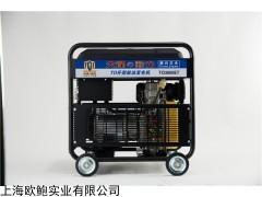 10kw小型开架式柴油发电机品牌