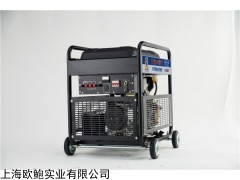 12kw小型柴油发电机双缸开放式