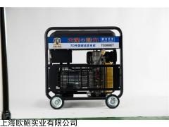 15kw小型开架式柴油发电机三相