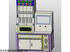 FT60XDG 吊杆力学寿命试验机