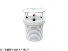 BYQL-M5YT 浙江超声波一体化传感器