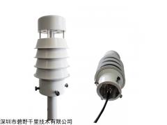 BYQL-MINI 海洋超声波气象五参数传感器安装