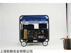 TO190A 190A小型柴油发电两用焊机