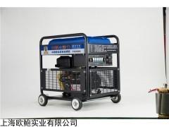 TO250A 电启动250A小型柴油发电电焊机
