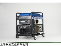 TO280A 280A小型柴油发电两用电焊机
