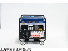 TO350A 350A两用柴油发电电焊机