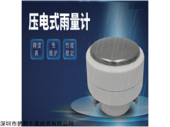 BYQL-YL J 交通道路压电式雨量计功能
