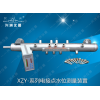 XZUDZ-II 电接点水位测量装置