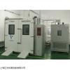 JW-2245HR 恒温恒湿及负压实验室技术协议书