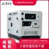 应急采购15kw小型发电机参数