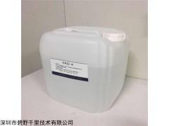 PAO-4 美国ATI PAO油 高效检漏仪油
