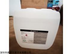 ATI PAO-4 美国原装ATI PAO-4气溶胶发生器油