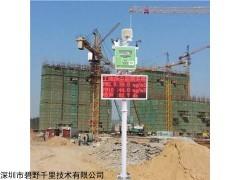 BYQL-6C 房屋改造工地扬尘噪声污染在线监控