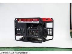 15KW开架汽油发电机工业用电