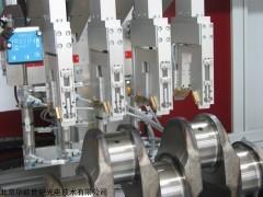 CrankScan 北京华欧销售CrankScan曲轴磨削烧伤检测仪