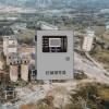 OSEN-FC 面粉食品厂粉尘气体在线监测系统
