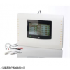 ZWLZ- 子午流注低频治疗仪全国总代17821475187