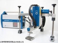xsress3000 X射线衍射法轴承残余应力分析仪