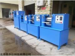 MHY-30407 实验室加热辊压机