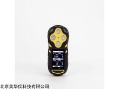 MHY-30406 便携式彩屏三合一气体检测仪
