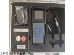 MHY-30404  涡流导电仪