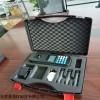 MHY-30403 便携式多参数水质测定仪