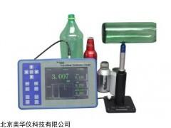 MHY-30401 霍尔效应测厚仪