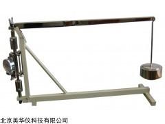 MHY-30398 弹性模量E、泊松比μ测定实验装置