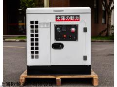 变频12kw静音永磁柴油发电机