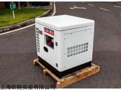 永磁18kw小型变频柴油发电机
