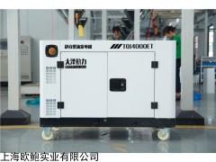 12kw水冷静音柴油发电机参数
