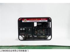 TO16000ET超低油耗开架汽油发电机