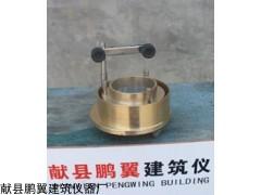 WZ-2土壤膨胀仪厂家鹏翼