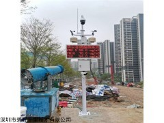 BYQL-6C 河北工地扬尘PM10在线监测带视频监控