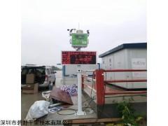 BYQL-6C 深圳扬尘噪声监测仪超标报警等功能