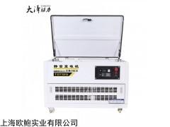 25KW小型静音汽油发电机投标
