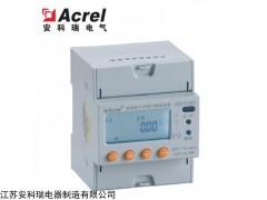 DDSY1352-RF 安科瑞出租房用刷卡式预付费单相电能表