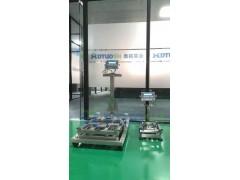 EX 带轮子移动式防爆电子秤