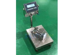 EX 100KG移动防爆台秤可打印