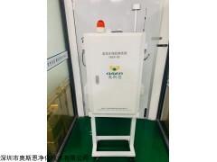 OSEN-OU 垃圾填埋场恶臭浓度检测监测系统厂家