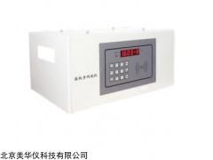 MHY-30424 深视力测试仪